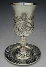 Silver Plated Jerusalem Kiddush Cup